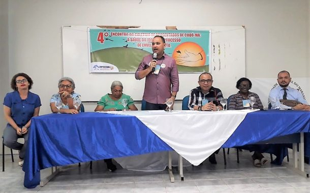 Sinproesemma realiza 4º Encontro do Coletivo de Aposentados de Codó